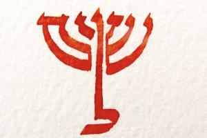 Symbole, Shiviti, Misrach, Kabbalah