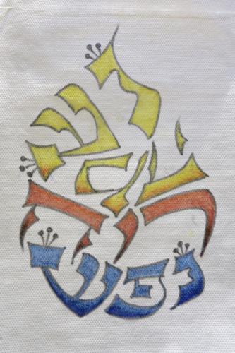 Drei der fünf Seelen des Menschen nach jüdischer Tradition