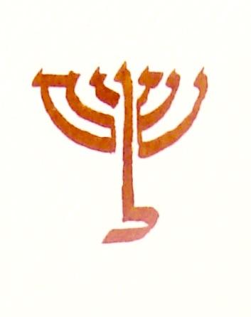 """""""Schalom"""" """"Shalom"""""""